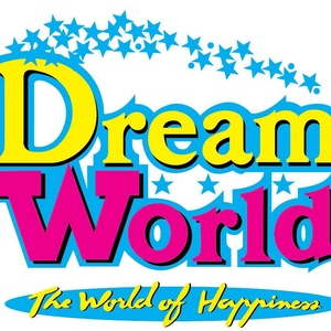 Тур в Dream World