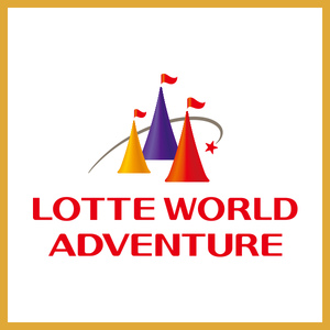 Тур в Lotte World